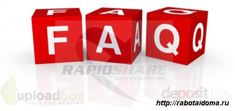 FAQ по заработку в интернете на файлообменниках?