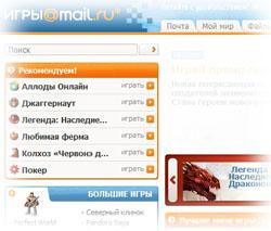 Mail.ru растет на онлайн играх