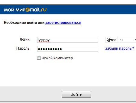 Новая фишка от mail.ru