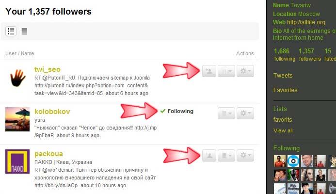 Подписка под блогерами на твиттере