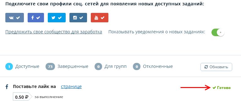 Workzilla РАЗВОД отзывы  web4rabotaru