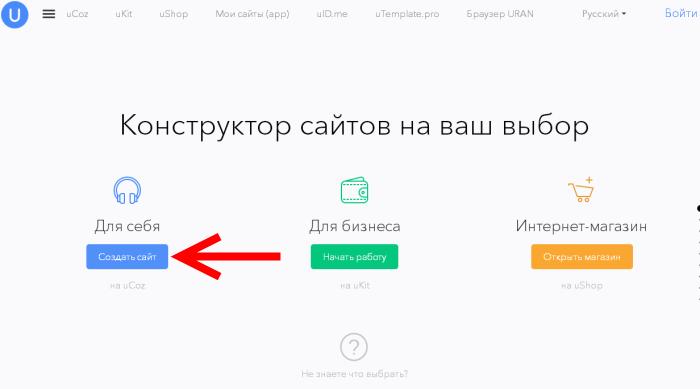 Пароход Онлайн - новости - Великий Новгород - VK