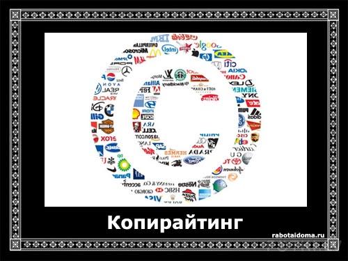 Копирайтинг: Какие статьи приносят больше всего денег – СЕО, рерайт или все-таки статьи для высокопрофессиональных тематических сайтов?