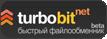 файлообменник Turbobit