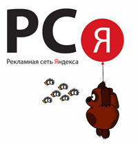Заработок на контекстной рекламе Яндекс