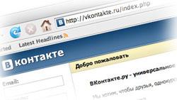 Пользователи ВКонтакте обратились к президенту