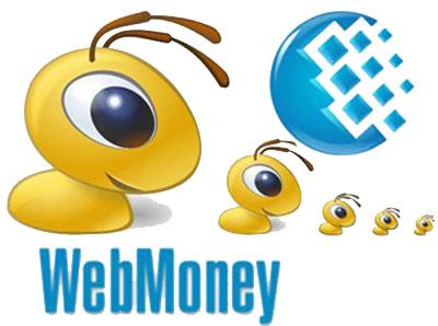 Ужесточение правил Webmoney для систем активной рекламы